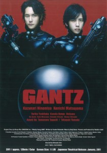 Gantz-live-action